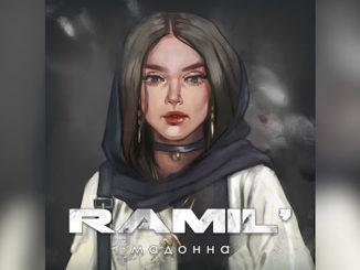 Ramil' Мадонна текст